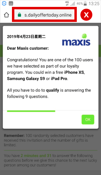 maxis phising and scam screenshot