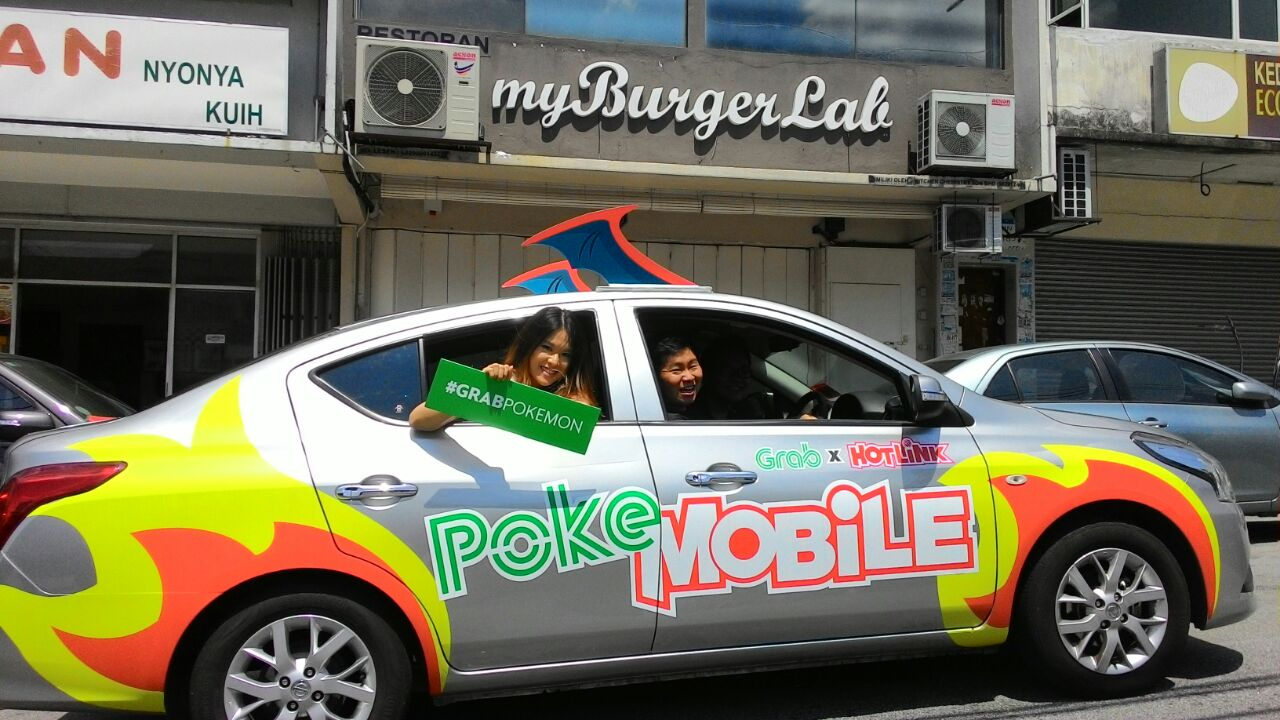 pokemobile 3