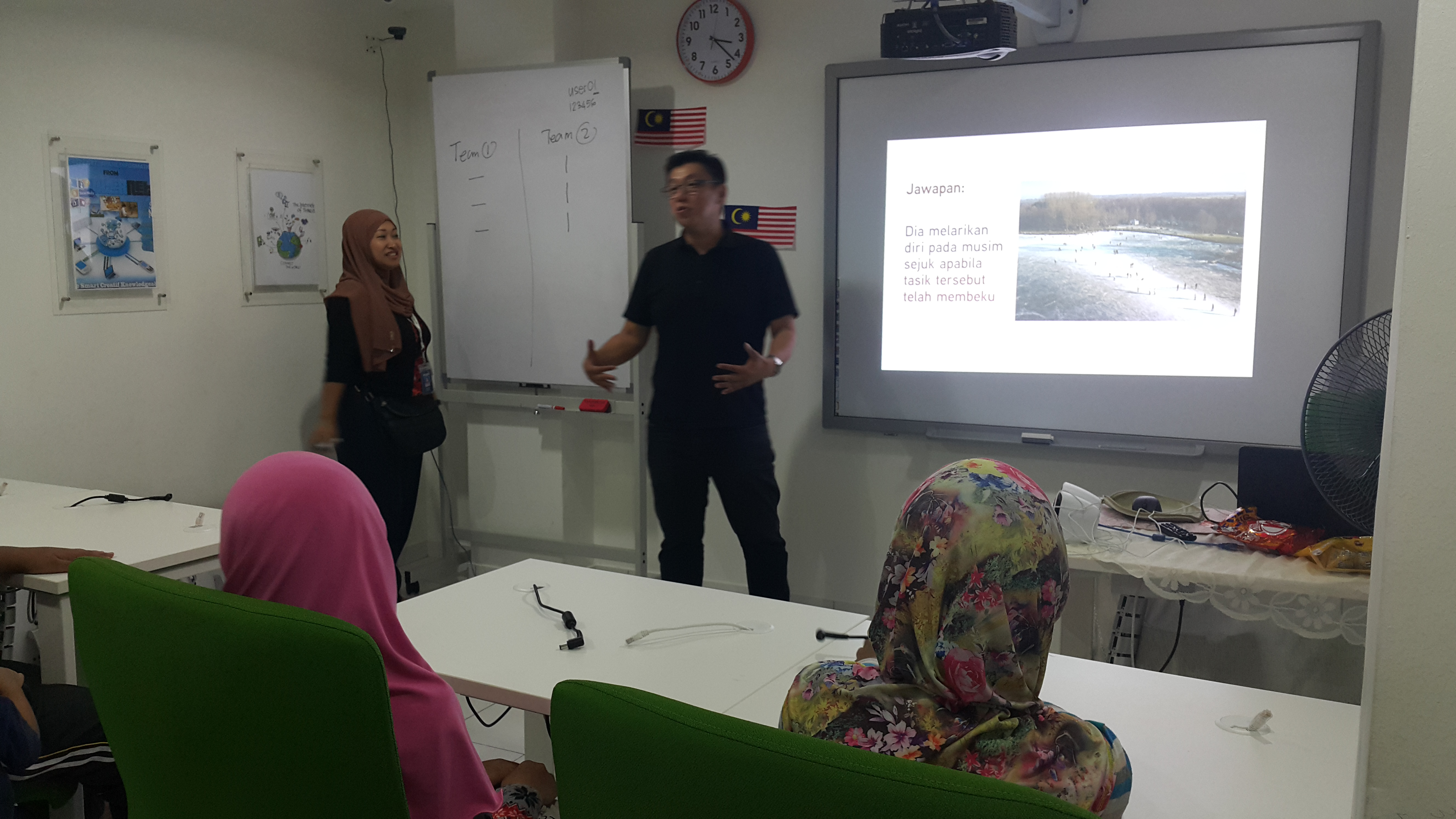 ekelas talk series